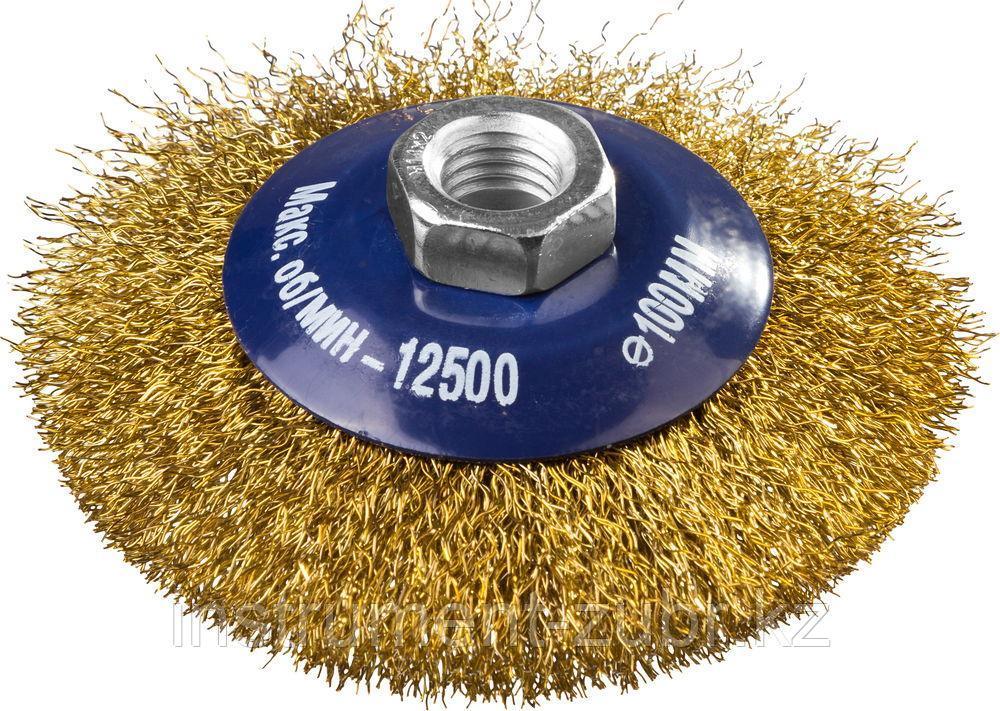 DEXX. Щетка коническая для УШМ, витая стальная латунированная проволока 0,3мм, 100ммхМ14