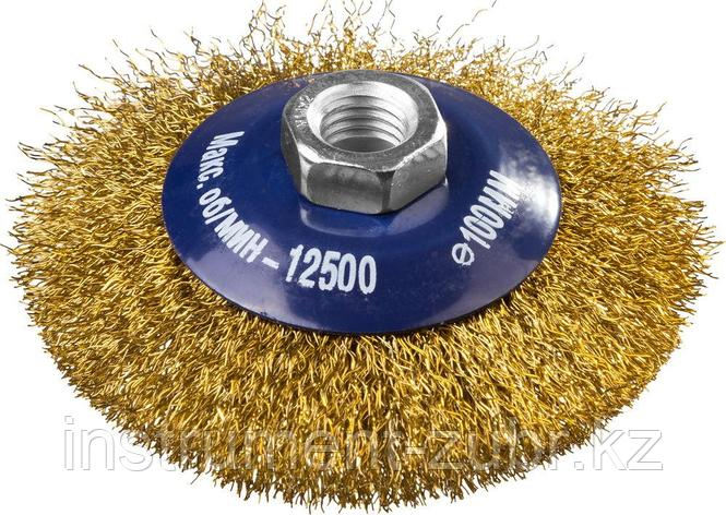 DEXX. Щетка коническая для УШМ, витая стальная латунированная проволока 0,3мм, 100ммхМ14, фото 2