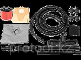 Пылесос строительный, ЗУБР ПУ-20-1400 М3, модель М3-20, 20 л, 1400 Вт, сухая и влажная уборка, фото 3