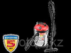 Пылесос строительный, ЗУБР ПУ-30-1400 М3, модель М3-20, 20 л, 1400 Вт, сухая и влажная уборка
