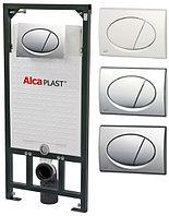 Инсталляционные системы AlcaPlast (Чехия)