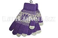 Сенсорные перчатки Снежинки (фиолетовые)
