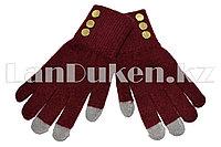 Сенсорные перчатки (красные)
