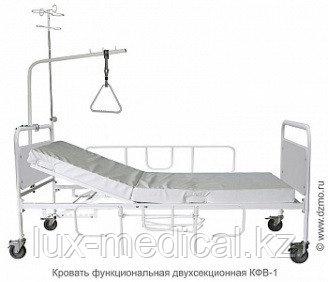 КФВ-1 Кровать функциональная двухсекционная