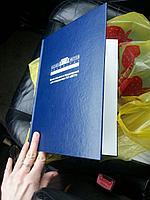 Книга в твердом переплете