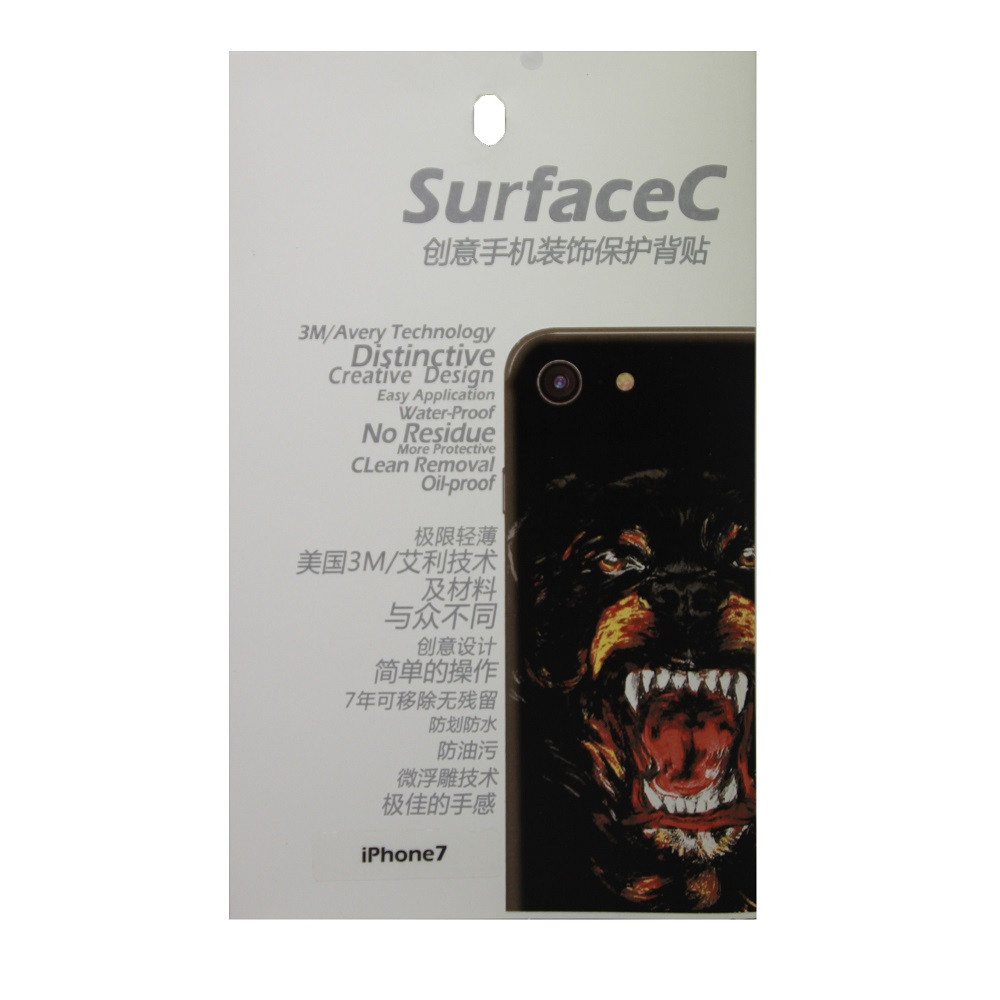 Виниловые Наклейки SurFaceC 8 iPhone 6S, 6