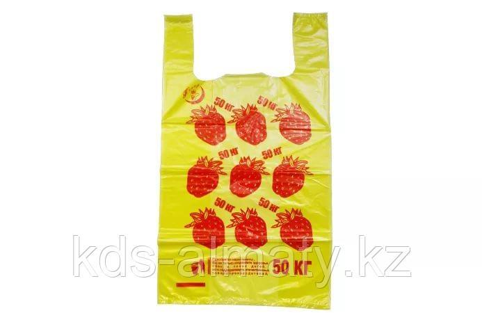 """Пакеты упаковочные """"Клубника"""", 50кг (40 пакетов в рулоне), 33*60см"""