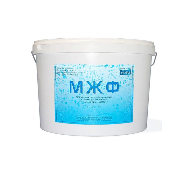 Фильтрующий материал МЖФ (18кг)