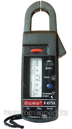 К4575А - клещи электроизмерительные аналоговые