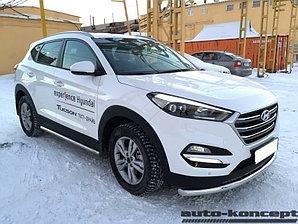 Защита передняя D 60,3 Hyundai Tucson 2015-
