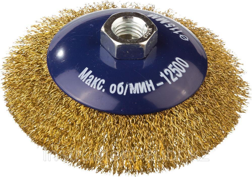 DEXX. Щетка коническая для УШМ, витая стальная латунированная проволока 0,3мм, 115ммхМ14