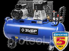 Компрессор воздушный, ЗУБР Профессионал ЗКПМ-440-100-Р-2.2, поршневой, масляный, ременной привод, 440 л/мин
