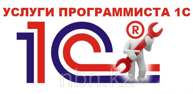 Абонентское IT обслуживание - фото 4