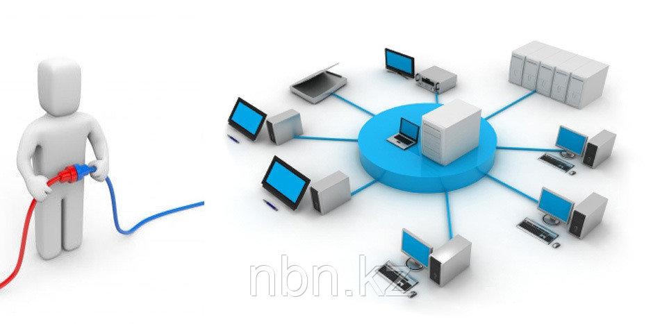 Абонентское IT обслуживание - фото 5