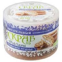 Скраб для тела сахарный «Сливочное печенье» 250 мл. БШ