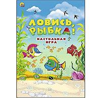 "Настольная мини-игра Ходилка ""Ловись рыбка"""