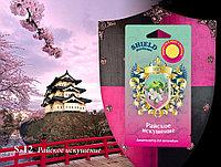 """Ароматизатор мембранный подвесной S-12 """"Райское искушение""""  серии   """"Shield perfume"""""""