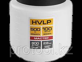 Краскопульт (краскораспылитель) электрич, ЗУБР КПЭ-500, HVLP, 0.8л, краскоперенос 0-800мл/мин 100DIN, фото 3