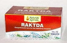 Рактда/Raktda, Maharishi Ayurveda, для крови, 100 таблеток