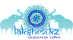 Индийская лавка Lakshmi.kz