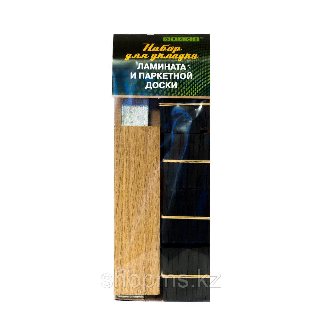 Набор для укладки ламината и паркета Grace (метал. крюк 1шт., дубовый брусок 1шт., ПВХ клинья 40шт.)