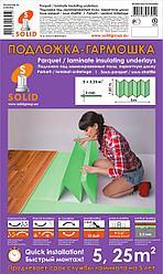Подложка-гармошка зеленая Solid 1,05м*5м*3мм/5.25кв.м.