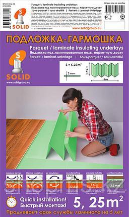 Подложка-гармошка зеленая Solid 1,05м*5м*3мм/5.25кв.м., фото 2
