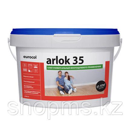 Клей водно-дисперсионный 6,5 кг. Arlok, 35, фото 2