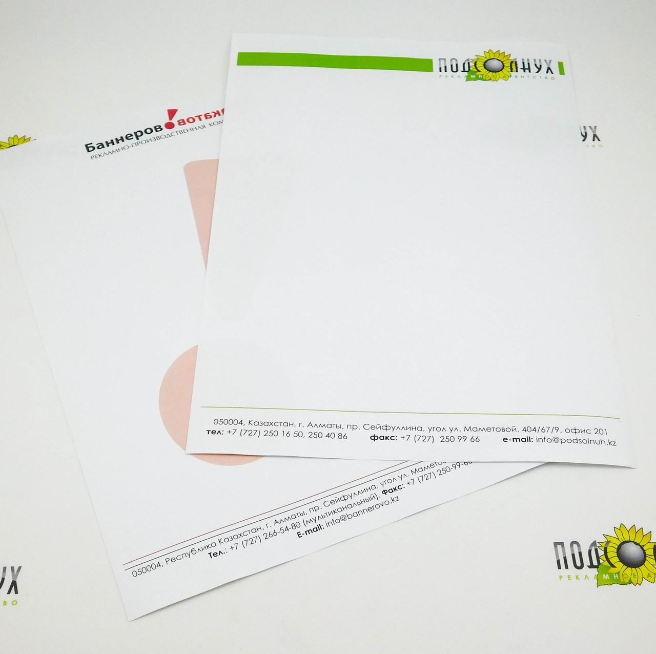 Фирменные бланки в Алматы Колотек