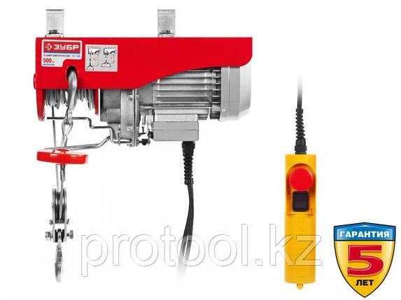 Тельфер, ЗУБР ЗЭТ-500, 500/250 кг, 900 Вт, фото 2