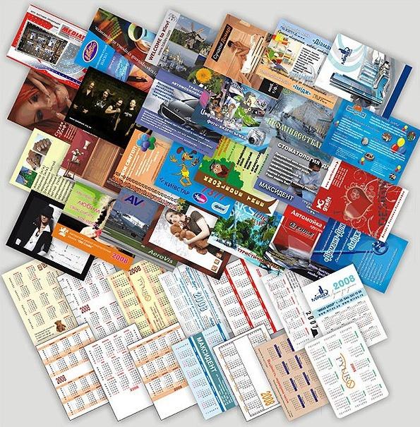 Календарь карманный печать и изготовление в Алматы