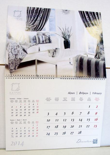 Календарь настенный печать и изготовление в Алматы