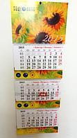 Календарь настенный квартальный печать и изготовление в Алматы