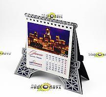 Календарь настольный перекидной «Домик» печать и изготовление в Алматы