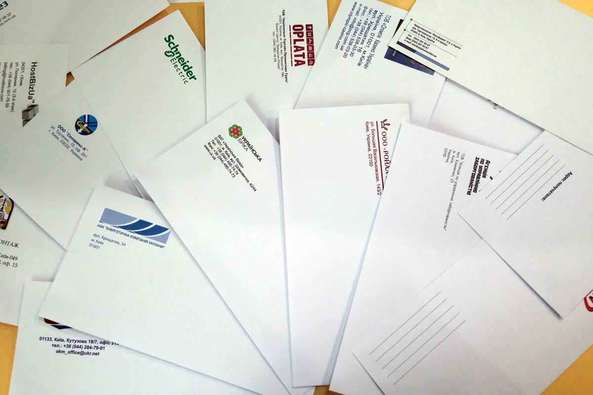 Печать конвертов с логотипом в Алматы