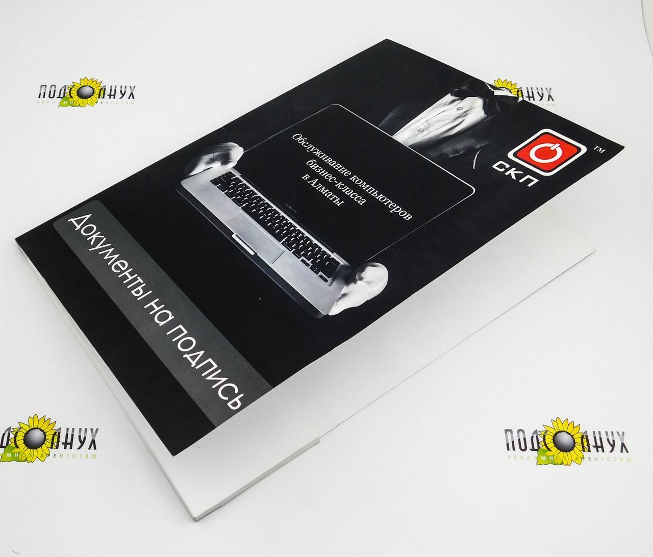Папка объемная в Алматы, 4+0, 300 гр, карман