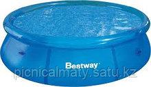 Бассейн надувной Bestway 57112