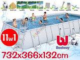 Каркасный бассейн Bestway 56475 (732x366x132) песочный фильтр, фото 4