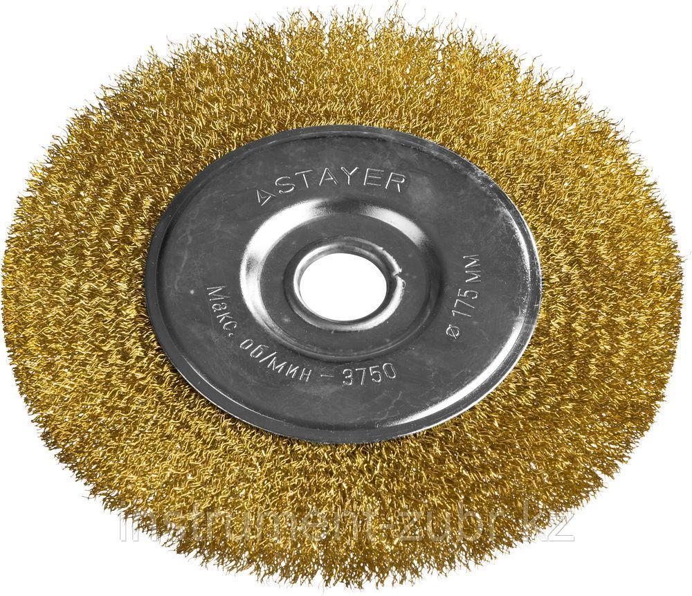 """STAYER """"PROFESSIONAL"""". Щетка дисковая для УШМ, витая стальная латунированная проволока 0,3мм, 175ммх22мм"""