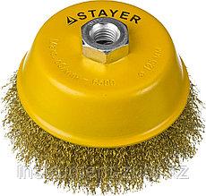"""STAYER """"PROFESSIONAL"""". Щетка чашечная для УШМ, витая стальная латунированная проволока 0,3мм, 125ммхМ14"""