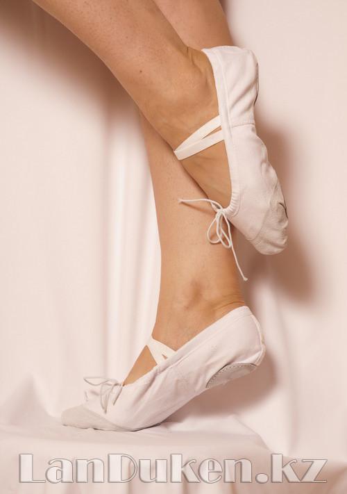 Балетки для танцев белые - фото 1