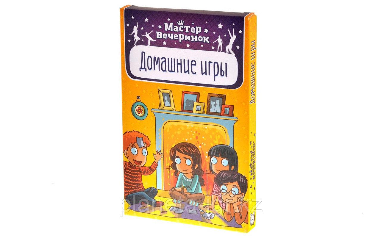 """Настольная игра """"Мастер вечеринок: Домашние игры"""""""