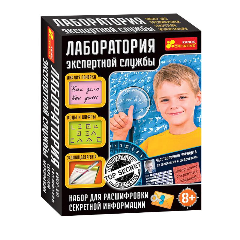 """Ranok 12114069Р Игровой набор """"Лаборатория экспертной службы"""""""