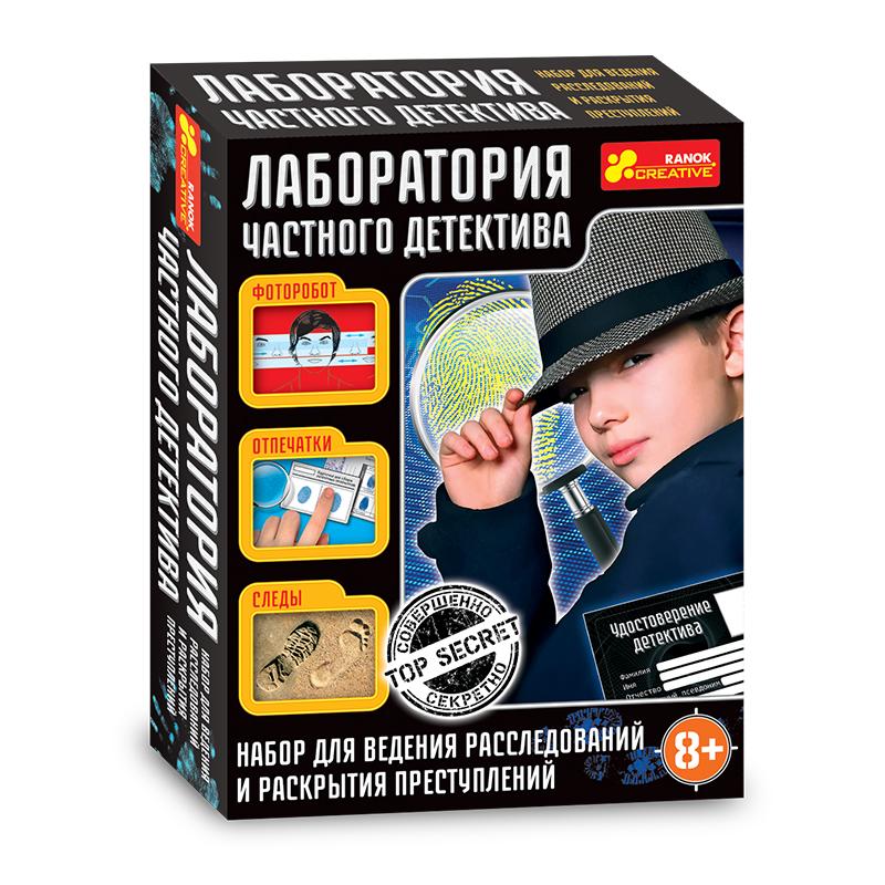 """Ranok 12114068Р Игровой набор """"Лаборатория частного детектива"""""""