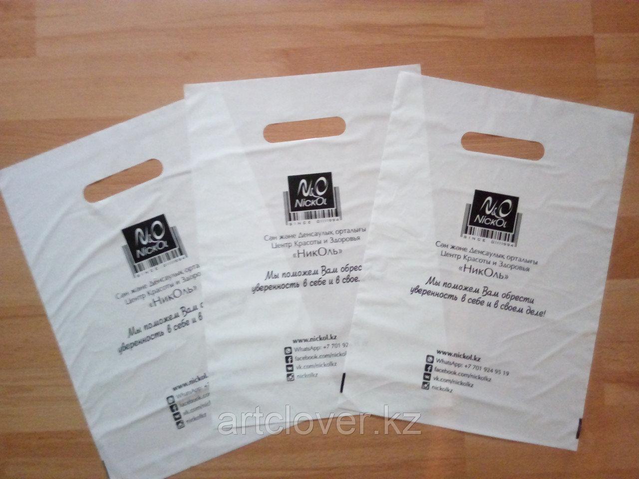 Изготовление полиэтиленовых пакетов