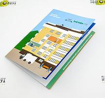 Листовки, брошюры, буклеты