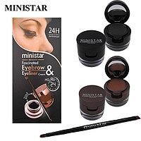 Тени для бровей + подводка для глаз 4 в 1, Ministar Beauty eyeliner, 24H