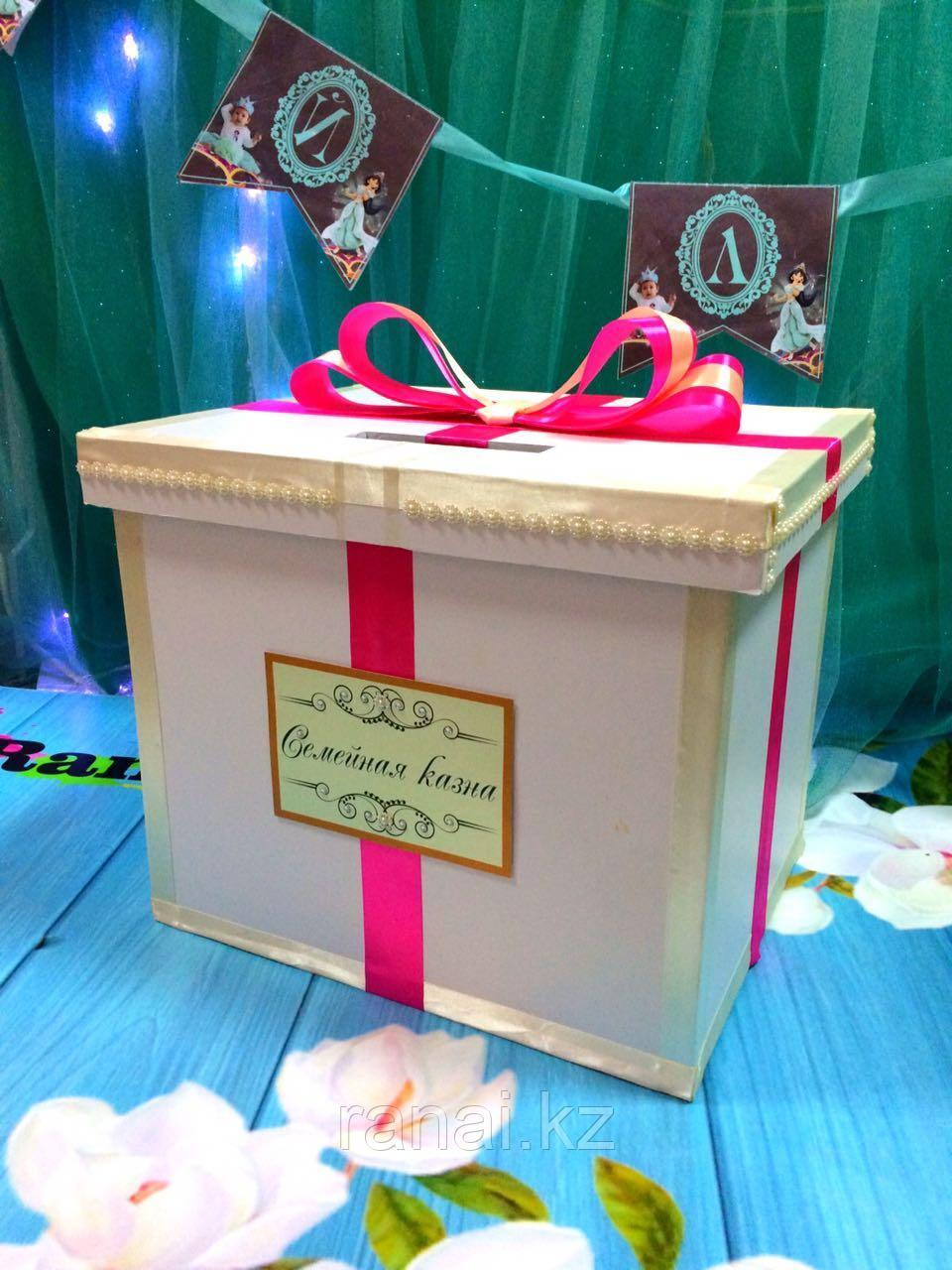 Коробка для денег