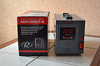Стабилизатор напряжения Ресанта АСН-1000H/1-Ц, фото 1
