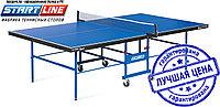 Теннисный стол Start Line Sport 18 мм, мет.кант, без сетки, регулируемые опоры, фото 1